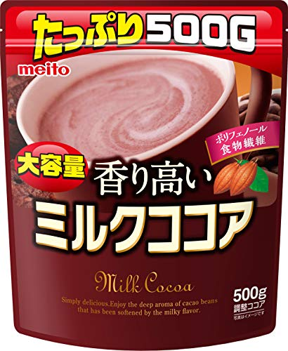 名糖産業 メイトー 香り高いミルクココア×500g×3袋