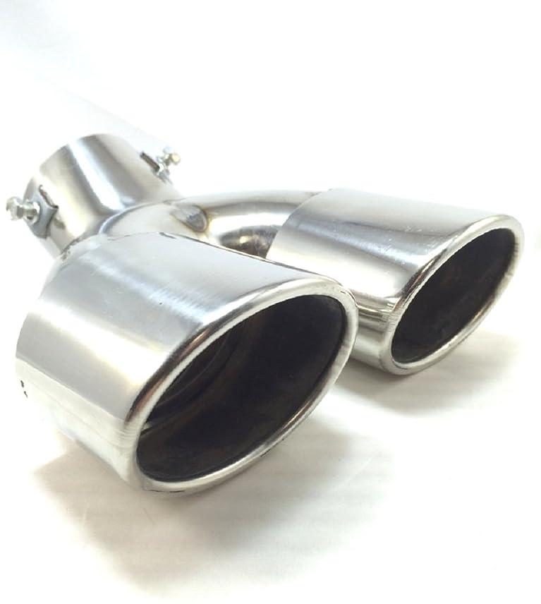 献身オプション踊り子マフラー カッター オーバル W型 デュアル 2本出し ステンレス 製 下向き ストレート 2種 汎用 タイプ 銀 シルバー