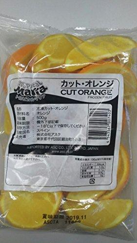 トロピカルマリア カット・オレンジ 500g×20P(P約22カット) 冷凍 業務用 アスク オレンジ