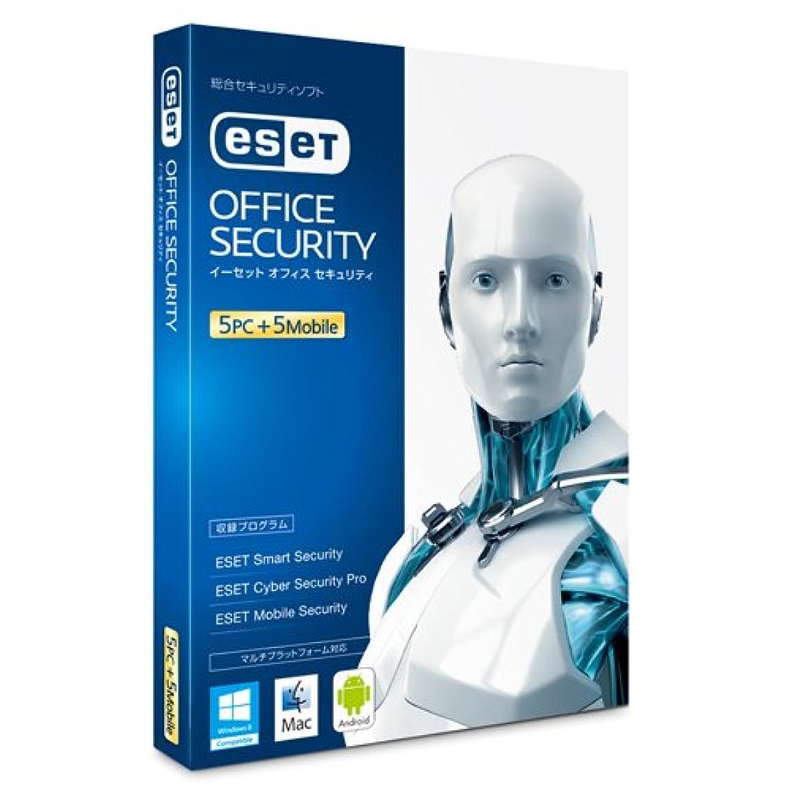 気候わがままチャート【旧製品】ESET オフィスセキュリティ|5PC+5モバイル|Win/Mac/Android対応