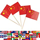 JBCD 100 Pcs China Flag Toothp...