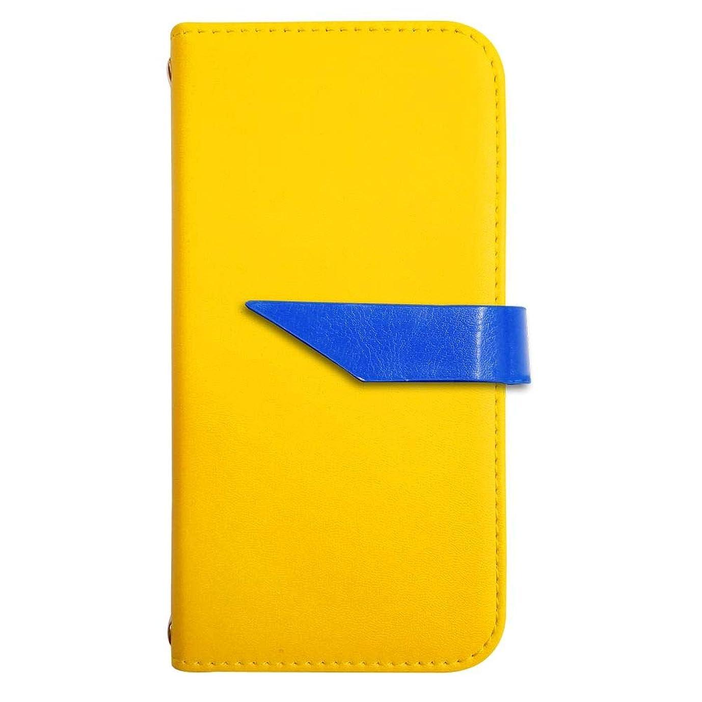 緩める眉をひそめる帆sslink iPod touch6 アイポッドタッチ6 ケース 手帳型 スマホケース ななめ(ダークブルー) ベルト きせかえ belty おしゃれ (カバー色イエロー) ダイアリータイプ 横開き カード収納 フリップ カバー スマートフォン
