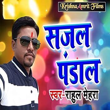 Sajal Pandal