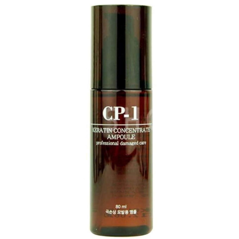 プロットわかりやすい間違っているEsthetic House CP-1 ヘアアンプル Keratin Concentrate Ampoule 80ml プロ傷んだヘアケア Professional Damaged Hair Care, 韩国正品