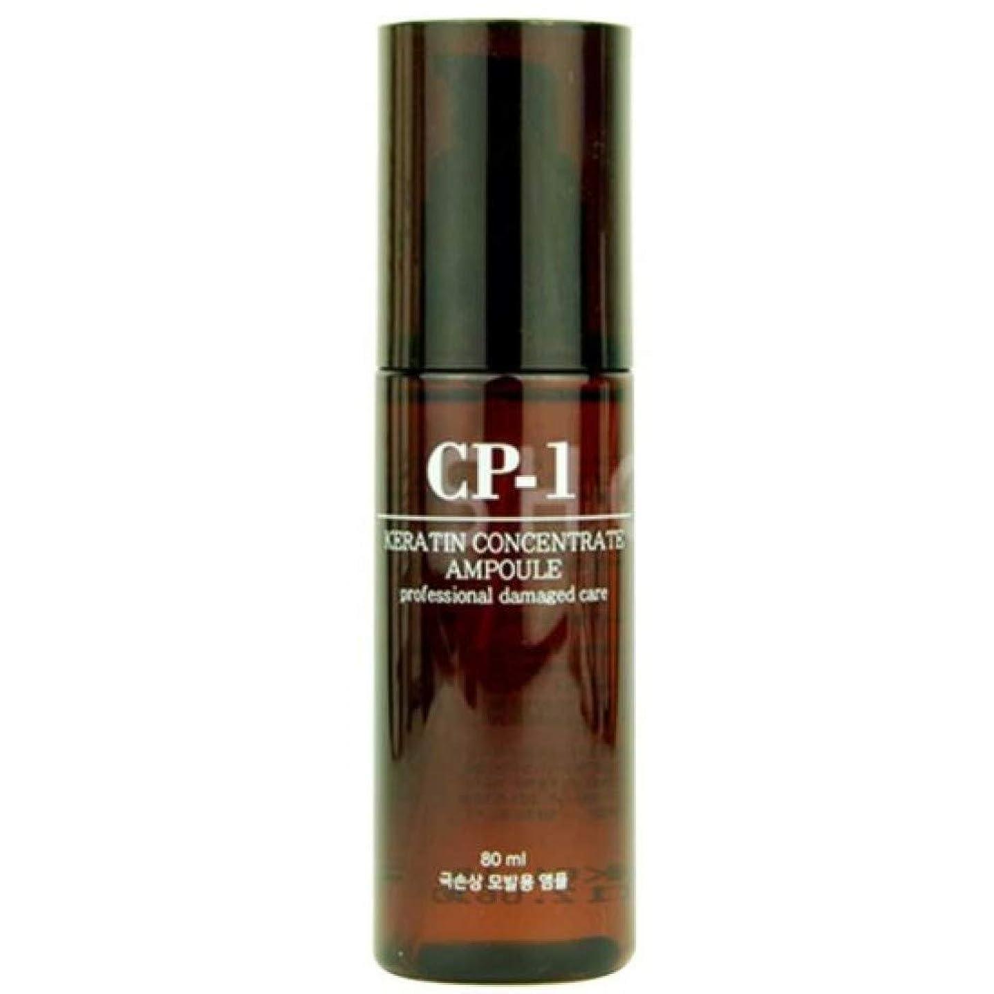 ピルカナダ矛盾するEsthetic House CP-1 ヘアアンプル Keratin Concentrate Ampoule 80ml プロ傷んだヘアケア Professional Damaged Hair Care, 韩国正品