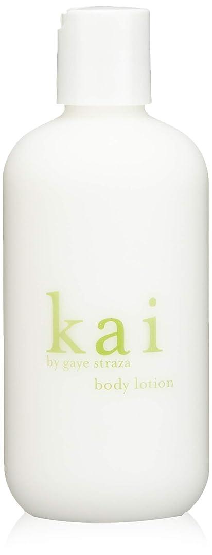 科学的促進する闘争kai fragrance(カイ フレグランス) ボディローション 236ml