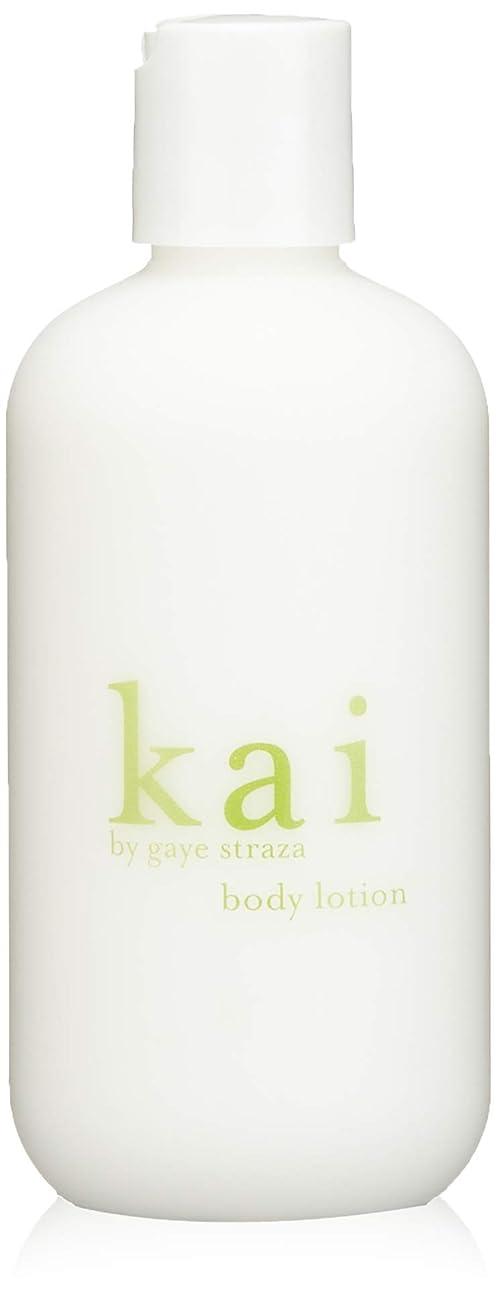 脱走活気づける恵みkai fragrance(カイ フレグランス) ボディローション 236ml