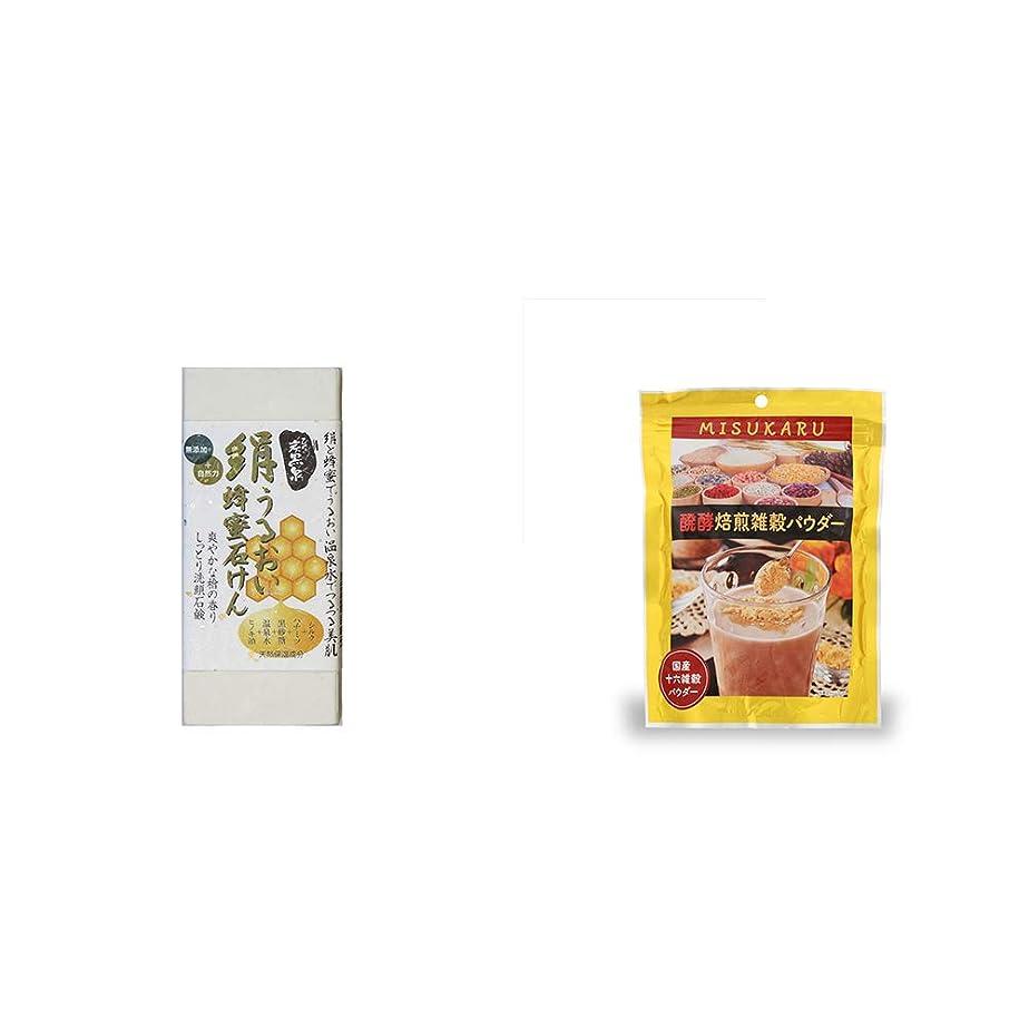 放映強盗個性[2点セット] ひのき炭黒泉 絹うるおい蜂蜜石けん(75g×2)?醗酵焙煎雑穀パウダー MISUKARU(ミスカル)(200g)