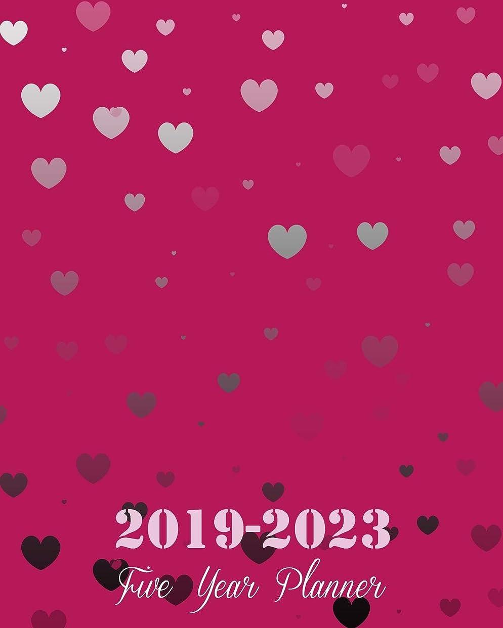 予測特権的抱擁2019-2023 Five Year Planner: Pink Heart Cover, 8