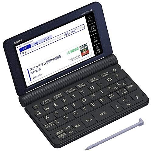 カシオ計算機Ex-word電子辞書XD-SR5900MED
