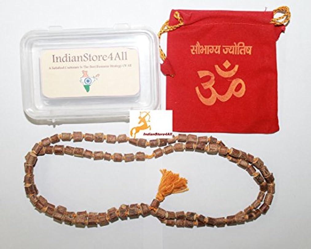 IndianStore4All Tulsi Rosary of 8 MM APROX Beads Rosary - RADHEY RADHEY