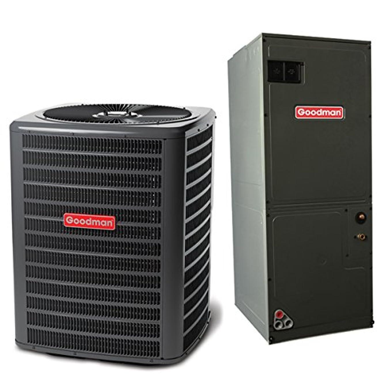 Goodman 3 Ton 13 SEER Multi Speed Central Air Conditioner Split System - Multiposition