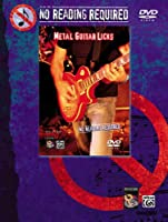Metal Guitar Licks [DVD]