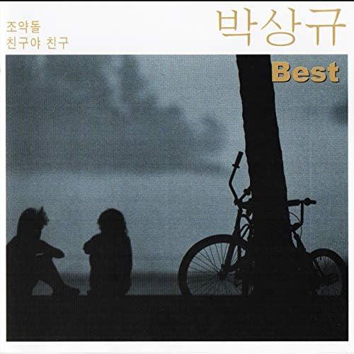 Park Sang-Kyu (박상규)