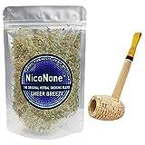 Missouri Meerschaum Pipe & NicoNone Herbal Smoking Blend 1oz Refill Bag (Cheer Breeze)