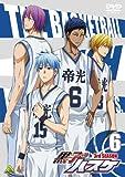 黒子のバスケ 3rd SEASON 6[BCBA-4683][DVD]