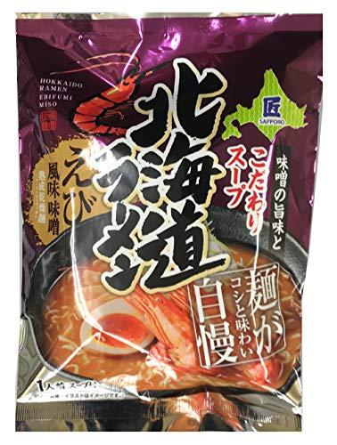 札幌麺匠 北海道ラーメン えび風味味噌 122g ×6袋