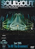 """Tour 2005 """"To All Tha Dreamers"""" [DVD] image"""