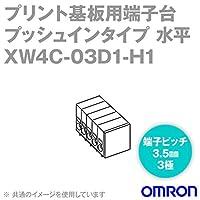 オムロン(OMRON) XW4C-03D1-H1 (10個入) コネクタ端子台電線側端子台 水平タイプ 3極 (端子ピッチ3.5mm) NN