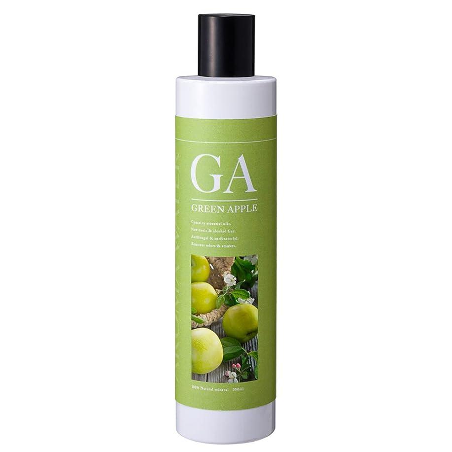 鎮痛剤気分が良い暗いアロマウォーター250ml AWT-1527GAグリーンアップル