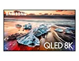 SAMSUNG Display LFD 82' QLED QP82R-8K 7680 x 4320 8K Ultra HD