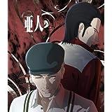亜人 二 (通常版) [Blu-ray]