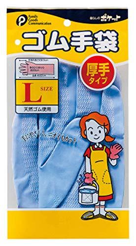ポケット ゴム手袋 厚手(敏感肌 に 天然ゴム 抗菌 防臭 綿植毛 加工) Lサイズ ※色選べません