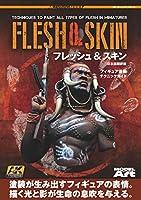 AKラーニングシリーズ フレッシュ&スキン フィギュア塗装テクニックガイド 日本語翻訳版