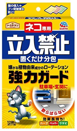 アースガーデン 猫用忌避剤 ネコ専用立入禁止置くだけ分包 12袋(4コ×3種)