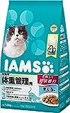 箱売り IAMS(アイムス) 猫用 成猫用 体重管理用 まぐろ味 1.5kg(375g×小分け4袋)6袋 マースジャパン