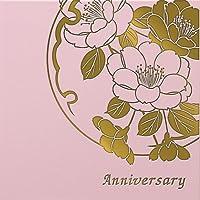 クラウンハート 3面 2L3枚 雅(みやび)柄 ピンク 「Anniversary」 ゴールド箔 写真台紙 3面アルバム 七五三 結婚式 成人式 ベビー 3面台紙