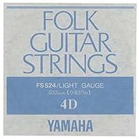 YAMAHA FS524 アコースティックギター用 バラ弦 4弦