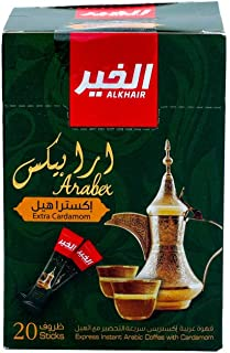 Al Khair Arabex Instant Arabic Coffee with Cardamom - Prepared without Brewing - 20 Sachets