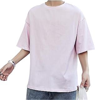 [LIBECLO(リベクロ)] 夏物 最終 処分 ビッグ Tシャツ オーバーサイズ ゆったり 無地 カジュアル シンプル 良質素材 吸汗速乾 部屋着