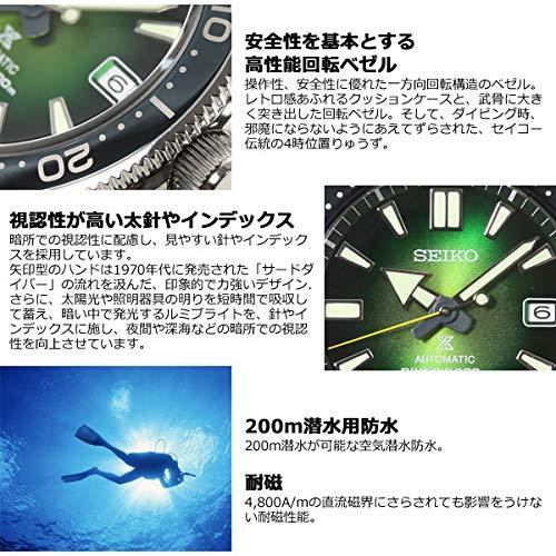 [セイコー]SEIKOプロスペックスPROSPEXネット流通限定モデルダイバースキューバヒストリカルコレクションメカニカル自動巻き腕時計メンズSBDC077