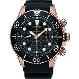 SEIKO Prospex Sea Diver's 200m Chronograph...