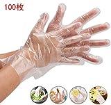 使い捨て手袋 極薄ビニール手袋 ポリエチレン ポリエチレン使いきり手袋 ポリエチレン 極うす手袋 透明Mサイズ 100枚入