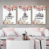 HXLZGFV Alá Caligrafía islámica Arte de la Pared Pintura en Lienzo Flor Rosa Póster e impresión Citas árabes Imagen Decoración Musulmana Moderna para el hogar | 40x60cmx3Pcs | Sin Marco
