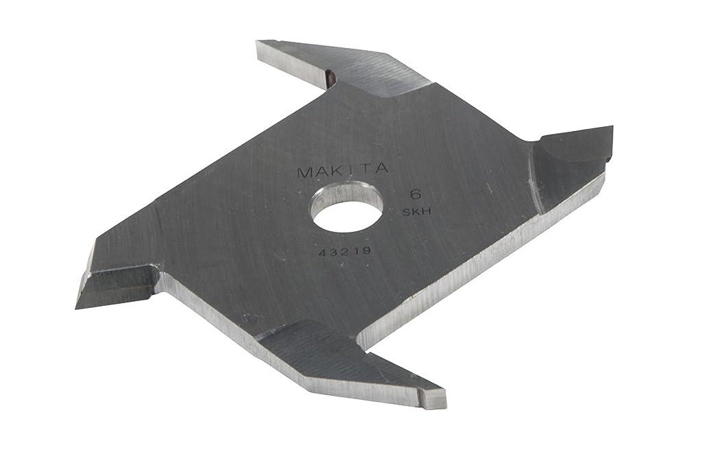 開発まろやかなアサートマキタ(Makita) 三面仕上カッタ 外径120mm 内径15mm 刃幅5.5mm A-22626