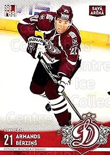 (CI) Armands Berzins Hockey Card 2015-16 Russian KHL Dinamo Riga H14 Armands Berzins