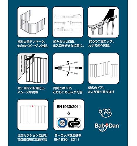 【Babydan(ベビーダン)】ハースゲートXL5面セット