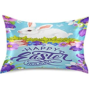 OMALI Satin Pillowcase for Hair and Skin Silk Pillowcase King Size Easter Animal Rabbit Flowers Daffodils Tulips Pillow Cases Cooling Satin Pillow Covers with Envelope Closure