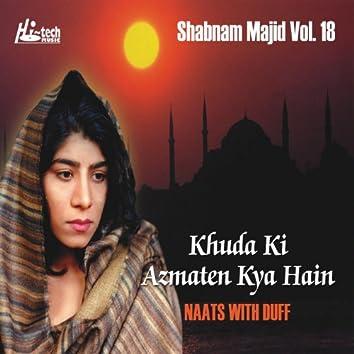 Khuda Ki Azmaten Kya Hain - Naats with Duff