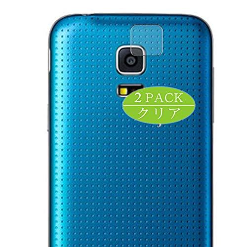 VacFun 2 Piezas Protector de Lente de cámara, compatible con Samsung Galaxy S5 Sport G860P, Cámara Trasera Lente Protector(Not Cristal Templado)