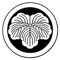 家紋シール 「丸に蔦」 着物用 張り紋 男性紋 黒地の着物用3.9cm 6枚入り yu KOM112