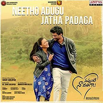"""Neetho Adugu Jatha Padaga (From """"Nuvvunte Naa Jathaga"""")"""