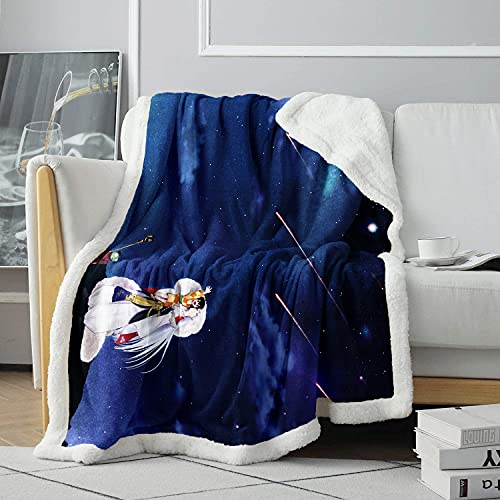 Manta de impresión 3D Inuyasha Shishengwan Manta de sofá de Cruce Sherpa arrojando Manta de Terciopelo mullida para niños 120x150cm