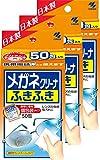 【まとめ買い】メガネクリーナ ふきふき メガネ拭きシート 50包×3個 (個包装タイプ) 小林製薬