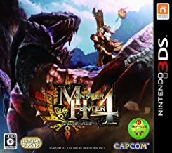 Monster Hunter 4(Does not work on USA 3DS/DSI/X)