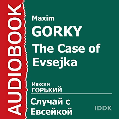The Case of Evsejka [Russian Edition] Titelbild
